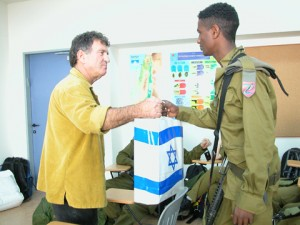 Good People Fund Tzvika Levy Lone Soldiers Program